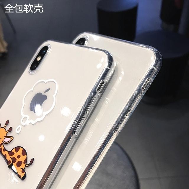 Cute Cartoon animal giraffe Clear Phone Case For iPhone