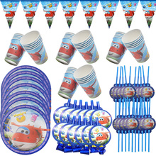 Super Wings Jerome Birthday Party Supplies Kids baby shower Decorations Disposable tableware paper Plates Cups Napkins set