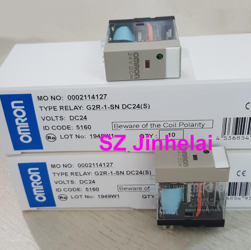 OMRON G2R 1 SN DC24(S) Authentic original Intermediate relay  G2R 1 SN(S) 24VDC-in Relays from Home Improvement
