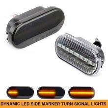 2 шт динамический светодиодные боковые габаритные фонари seqeuntial