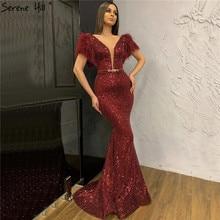 Wine Red Short Sleeve Deep V Evening Dresses 2020 Feathers Sequined Sparkle Mermaid Formal Dress Serene Hill LA70460