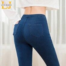 LEIJIJJEANS 2020 frauen push up jeans Plus Größe frauen hosen Hohe Taille Voller Länge Frauen Casual Stretch Dünne Bleistift frauen hosen