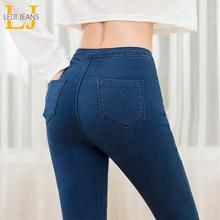 LEIJIJJEANS 2020 women push up jeans Plus Size women pants High Waist Full Length Women Casual Stretch Skinny Pencil women pants