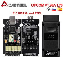 Opcom v1.99 v1.78 v1.70 obd2 can-bus obd2 leitor de código para opel op com OP-COM obd diagnóstico pic18f458 ftdi chip
