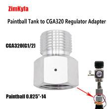 Бак для пейнтбола СО2 Стандартный регулятор воздушного инструмента