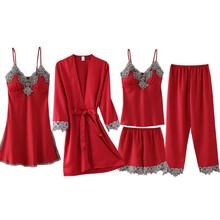 Bridal Wedding 5PCS Robe Suit Sexy Ladies Sleepwear Kimono Bathrobe Gown Lace Trim Intimate Lingerie Summer New Nightgown
