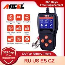 Ancel BA201 Car Battery Tester Detector 12V 100-2000CCA Cranking Charging Cricut Load Tester Analyzer Tools Battery Charging