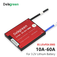 8S 24V LiFePO4 BMS 15A 20A 30A 40A 60A BMS for Lithium Li ion LiFePO4 battery pack for electric bicycle and scooter and tools