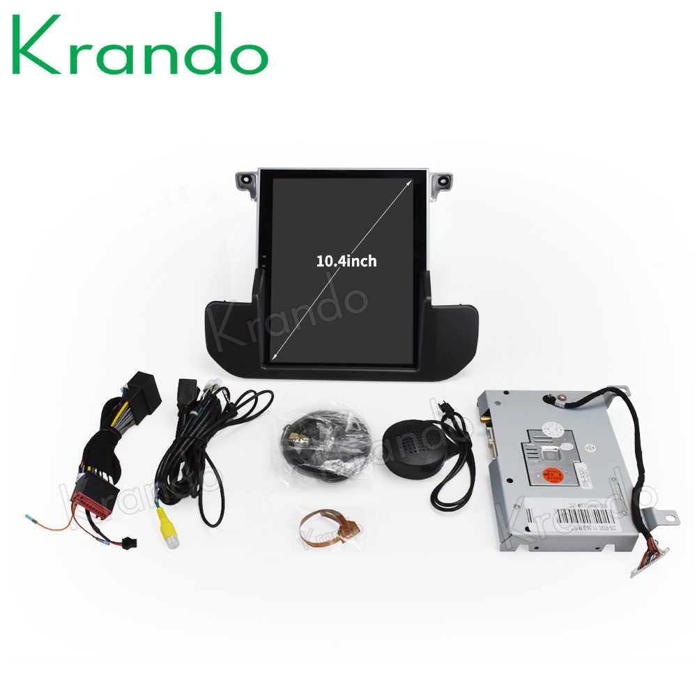 """راديو سيارة Krando أندرويد 4.4 10.4 """"مشغل مزوّد بشاشة تعمل باللمس العمودي تسلا لنظام الملاحة لتحديد المواقع لاند روفر ديسكفري 4 2011-2016"""