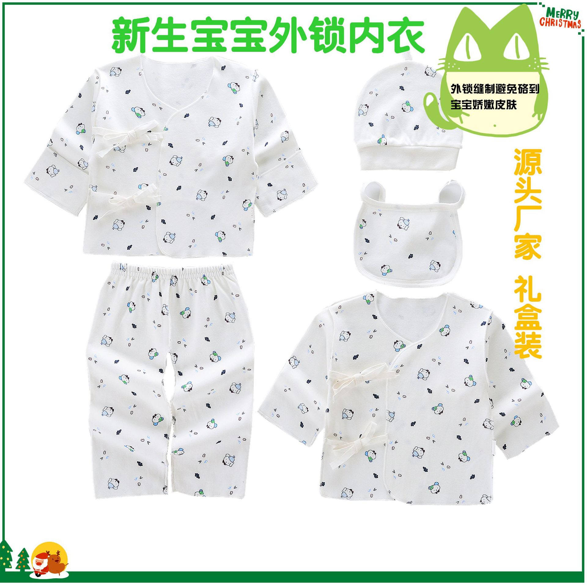 Newborns Five-Piece Infant Pure Cotton Underwear Suit Xie Jin External Lock Baby Gown