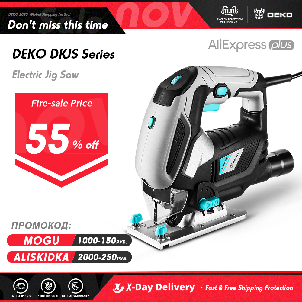 DEKO Jig Saw Variable SpeedElectric Saw with 1 Piece Blades, 2 Carbon Brushes, 1 Metal Ruler, 1 Allen Wrench Jigsaw Power Tool|Electric Saws| - AliExpress