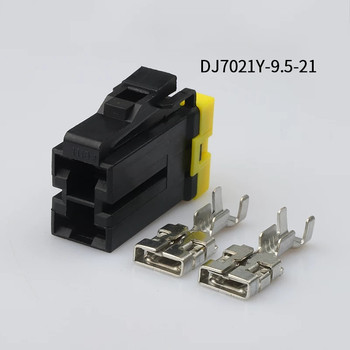 7123-4123-30 200SETS DJ7021Y-9.5-21 9.5mm 2Pin AMP Car Electrical Wire Connectors for AUdi,VW,BMW,Honda,Toyota,Mitsubishi,NISSAN