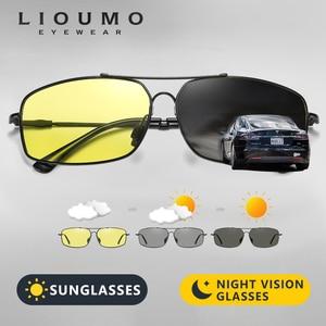 Image 2 - 2020 moda pamięci metalowe okulary przeciwsłoneczne mężczyźni spolaryzowane fotochromowe dzień okulary do jazdy nocą kobiety przebarwienia soczewki lentes de sol
