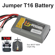 Transmitter Lipo Battery 2000MAH 2S 7.4V for Jumper T16 Remote Control Special Designed for T16