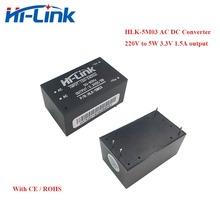 Free shipping HLK 5M03 220V to 3.3V 5W ultra compact power module  intelligent household switching AC DC transformer
