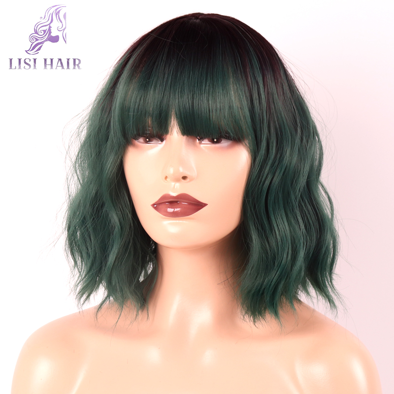 LISI HAIR 12inch Long Wave Bangs Black Brown 8 Colors Available Wigs For Women Synthetic Hair High Temperature Fiber