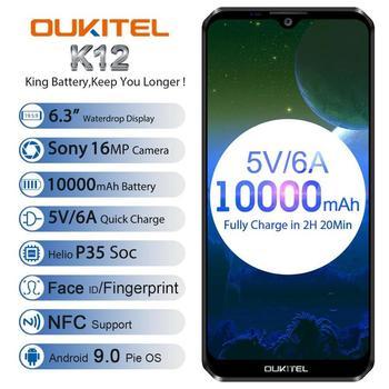 Перейти на Алиэкспресс и купить OUKITEL K12 смартфон на Android 9,0 6,3 дюйма 19,5: 9 6 ГБ ОЗУ 64 Гб ПЗУ MTK6765 NFC 10000 мАч 5 В/6A Быстрая зарядка отпечаток пальца мобильный телефон