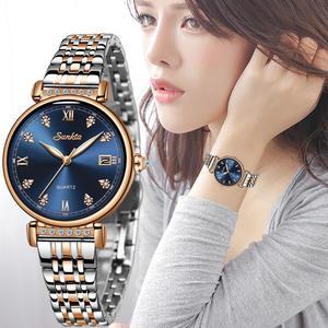 SUNKTA Wrist Watches Female Clock Steel Design Femme Women Luxury Brand Montre Feminino