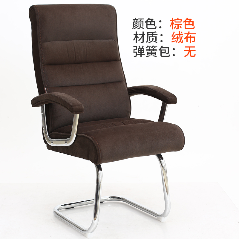 Bow Chair Computer Chair Home Chair Boss Chair Leather Conference Chair Student Book Table Chair Cloth Art Office Chai