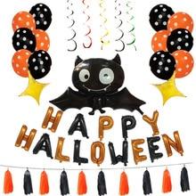 """44 шт./компл. Хэллоуин вечерние украшения Воздушные шары «летучая мышь» и надписью """"Happy Halloween"""" воздушные шары с буквами круглый горшок латексный шар для украшения вечеринок кисточкой"""
