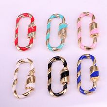 10PCS, 12 * 25mm, Oval Shape Screw Clasp Gold Color U Shape Clasp Lock Carabiner, Jewelry Accessories