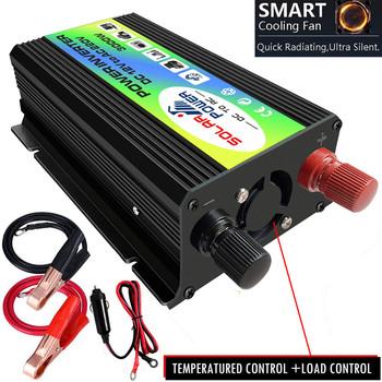 Falownik solarny 3000W transformator napięcia szczytowego DC 12V do AC 220V falownik samochodowy na falownik solarny urządzenia domowe tanie i dobre opinie NONE CN (pochodzenie) other
