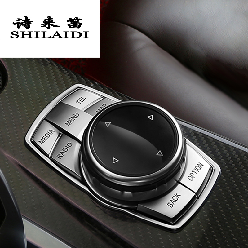 Car Styling Console Multimedia Buttons Decorative Covers Stickers Trim for <font><b>BMW</b></font> 5/6/7 series f10 GT F07 <font><b>F01</b></font> F02 Auto <font><b>Accessories</b></font> image