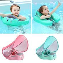 Детское безопасное Надувное лежа кольцо с солнцезащитным козырьком плавательный круг бассейн, предназначенный для