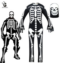 Костюм штурмовика с черепом из ужасов для мальчиков костюмы