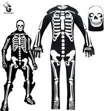 Horror Skull Trooper Costume Boys Zombie Cosplay Costumes Halloween For Kids Scary Skeleton Children Scary Stranger Things