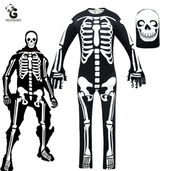 Horror Skull Trooper Costume Boys Zombie Cosplay Costumes Halloween For Kids Scary Skeleton Children Stranger Things