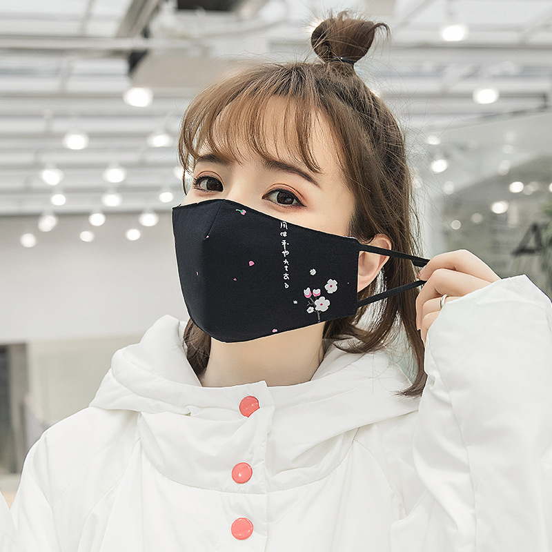 1Pcs Fashion Flower Print Mouth Mask Anti Dust Mask Filter Windproof Mouth-muffle Bacteria Proof Flu Face Masks Care Reusable
