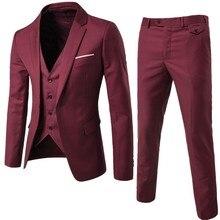 Брендовый комплект из 3 предметов; Блейзер, жилет, жилетка и брюки; социальный костюм Для мужчин модные однотонные Slim Fit Для мужчин s пиджак-блейзер Винтаж Бизнес, костюм для мальчиков