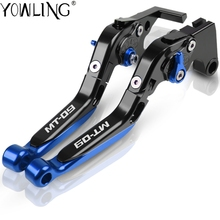 For YAMAHA MT-09 2014-2019 Lever Motorcycle Brake Clutch Levers MT09 MT 09 FZ09 2015 2016 2017 2018 CNC Aluminum Motorbike Lever for yamaha mt 09 mt 09 mt 09 motorcycle motorbike motorcycle cnc adjuster foldable clutch brake levers clutch lever