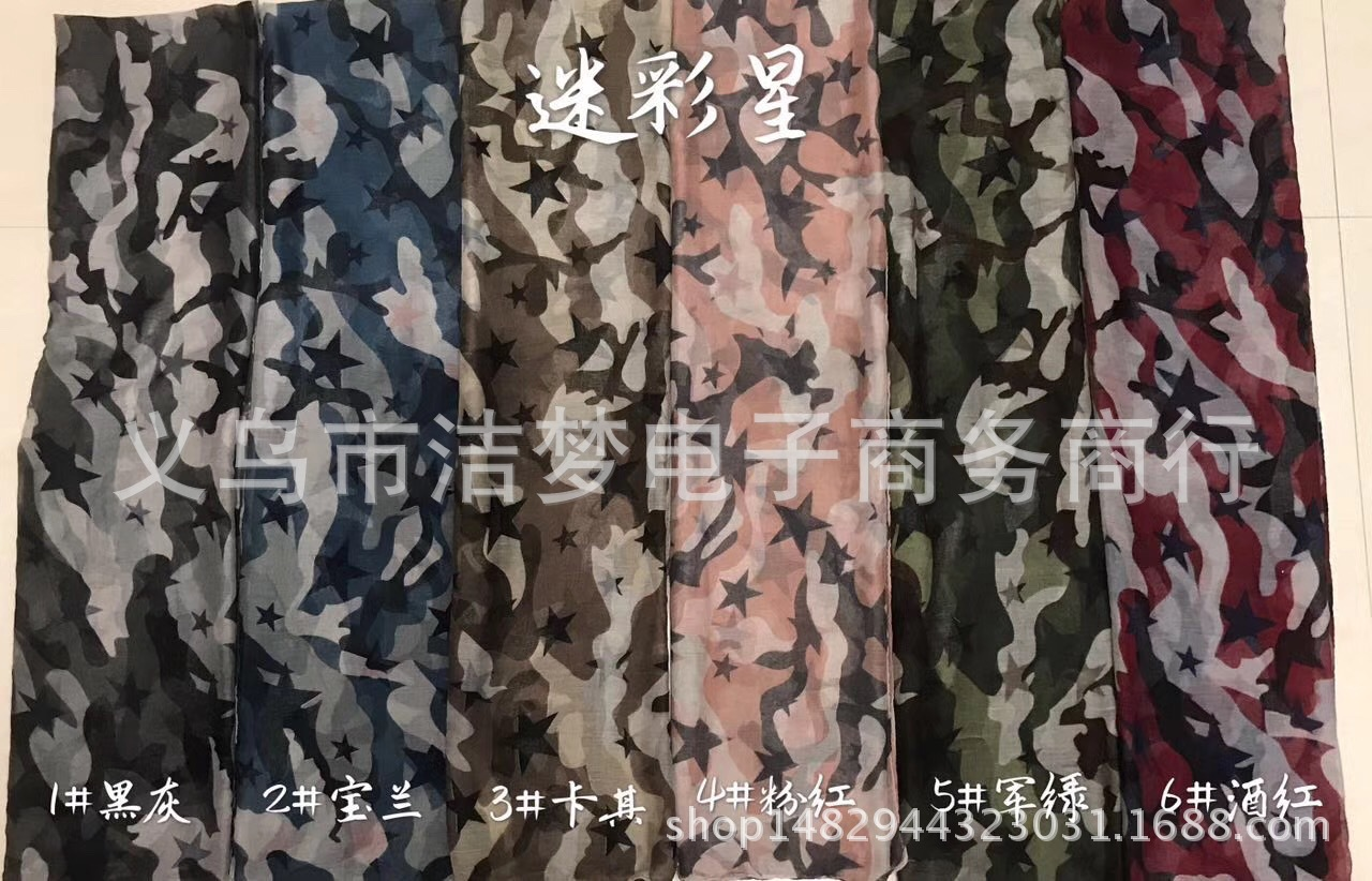 New Style Europe And America Fashion Camouflage Star Printed Pattern Long Bali Yarn Scarf Sun-resistant Shawl Silk Scarves Hot S