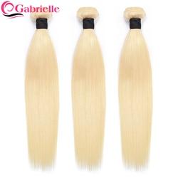 Gabrielle Blonde Hair 613 Bundles Brazilian Straight Human Hair Extensions Remy Hair Weave Bundles 10-30 long inch 1/3 pcs