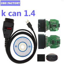 Para vag k + pode comander 1.4 pwb verde PIC18F258-1/s0 ftdi ft232rl chip vag k + pode 1.4 k-linha comandante completo
