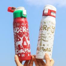 Вакуумная чашка из нержавеющей стали с изображением рождественского