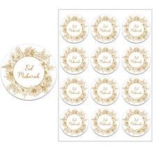 Pegatinas decorativas EID Mubarak para decoración de Ramadan Mubarak, etiquetas de regalo para Festival musulmán islámico, hayj, Ramadán y Kareem, 24/48 Uds.