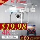KY606D Drone 4k HD A...
