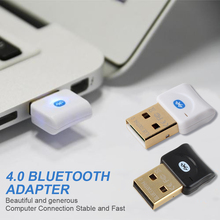 все цены на Dongle Home Game Computer Mini USB Audio Receiver Mouse Controller Wireless Transmitter Speaker Accessories Bluetooth Adapter онлайн