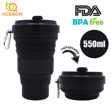 550ml Folding Silicone Cup Mugs Portable Silicone Telescopic Drinking Collapsible Silica Coffee Cup With Lids Travel All Black