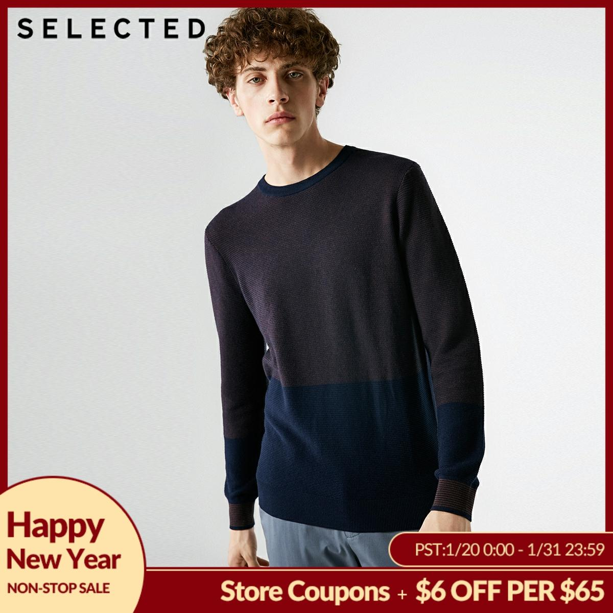SELECTED Men's New Cotton Knitted Clothes Round Collar Pure Color Long-sleeved Pullover Sweater S | 418324530