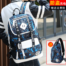 backpack schoolbag Oxford cloth wear-resistant double shoulder bag multifunctional travel bag for male and female students bags цена в Москве и Питере
