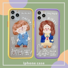 Color frame doodle girl  Soft TPU Cover Phone Case For iPhone 11 Pro X Case Phone Case Camera Protective Soft TPU Cover