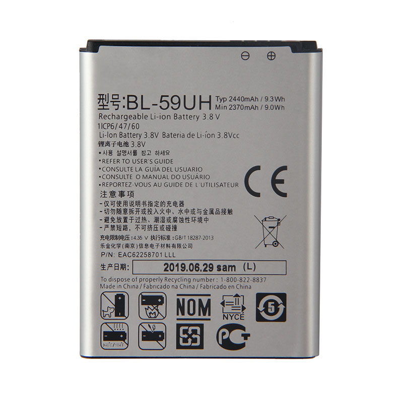 Original BL 59UH Battery FOR LG G2mini D618 D620 D620R D620K D410 D315 F70 Bateria 2440mAh in Mobile Phone Batteries from Cellphones Telecommunications