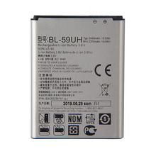 Original BL-59UH Battery FOR LG G2mini D618 D620 D620R D620K D410 D315 F70 Bateria 2440mAh