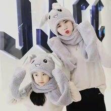 Tiktok милая плюшевая шапка с кроличьими ушками для взрослых/детей