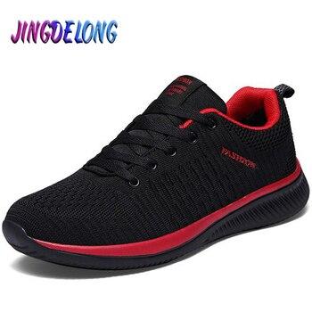 Ανδρικά αθλητικά παπούτσια με πλέγμα