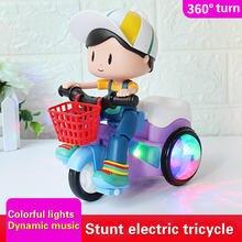 Горячая из мультфильма детские электрические игрушки для маленького
